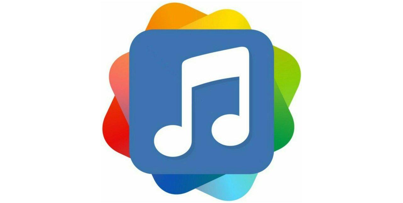 скачать музыку новые клипы