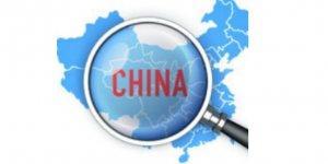 картинка ChinaOptom