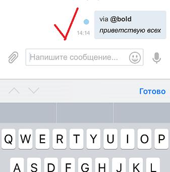Отправка готового шрифта в мессенджер телеграмм